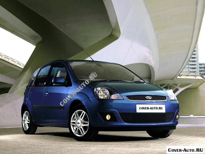Форд Фиеста с 2001-2008 г.в.