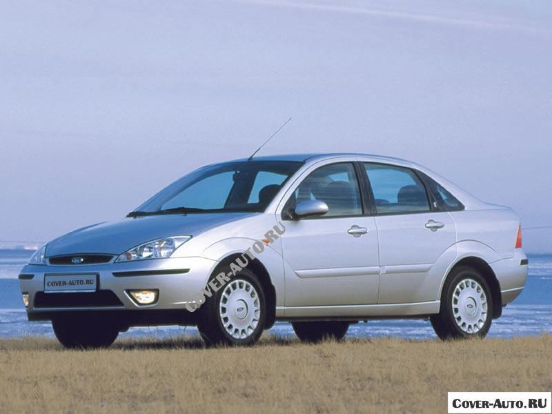 Форд Фокус седан с 1998-2005 г.в.