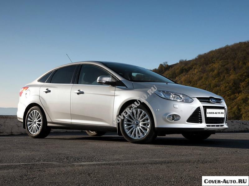 Форд Фокус седан с 2011 г.в.