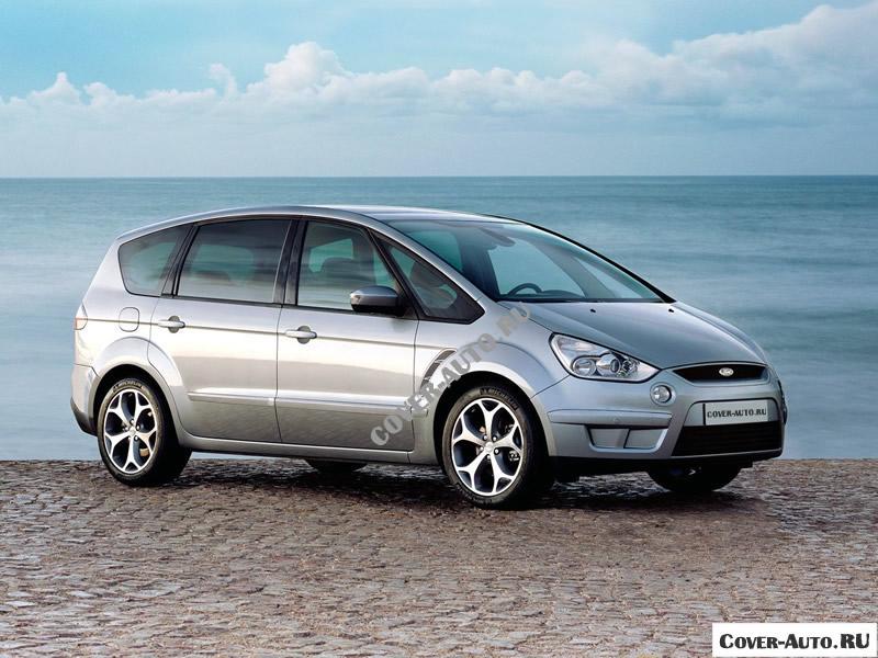 Форд S-Макс с 2006-2010 г.в.