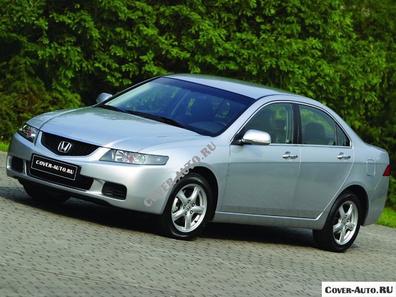 Хонда Аккорд седан с 2002-2005 г.в.