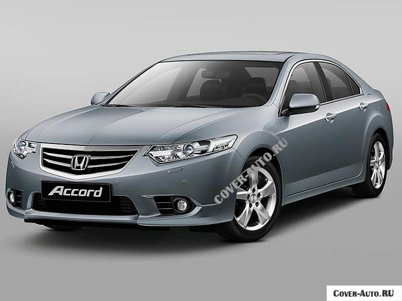 Хонда Аккорд седан с 2008-2013 г.в.