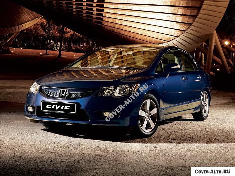 Хонда Цивик хетчбек с 2008-2012 г.в.