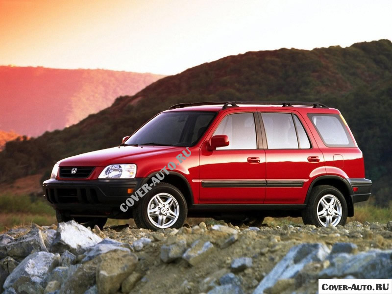 Хонда СРВ с 1995-2002 г.в.