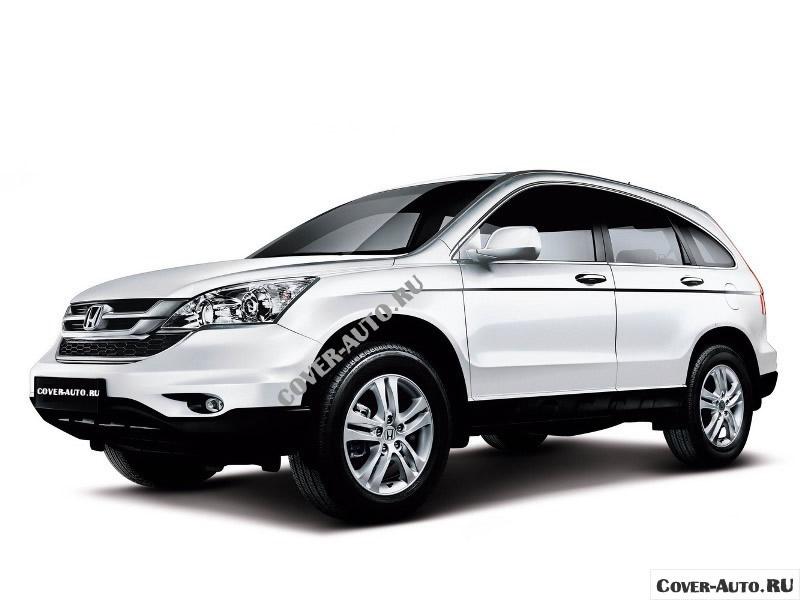 Хонда СРВ с 2010-2012 г.в.