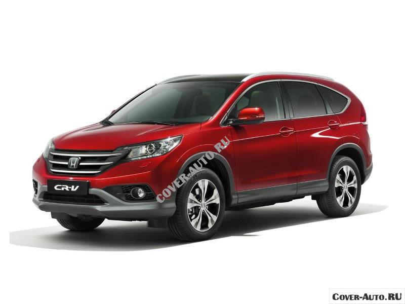 Хонда СРВ с 2012 г.в.