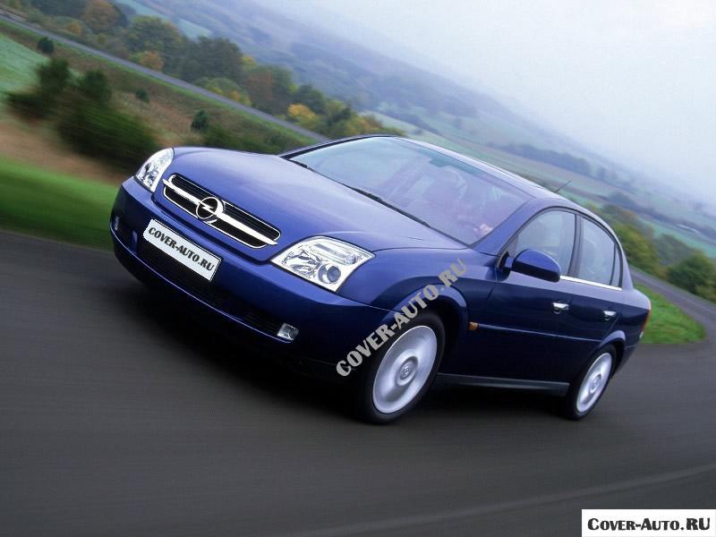 Опель Вектра-С седан с 2002-2005 г.в.