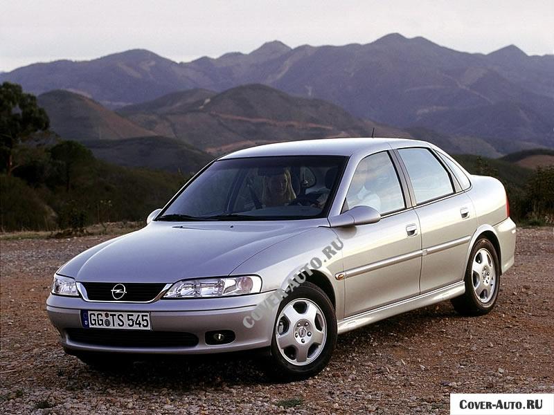 Опель Вектра-Б седан с 1995-2002 г.в.