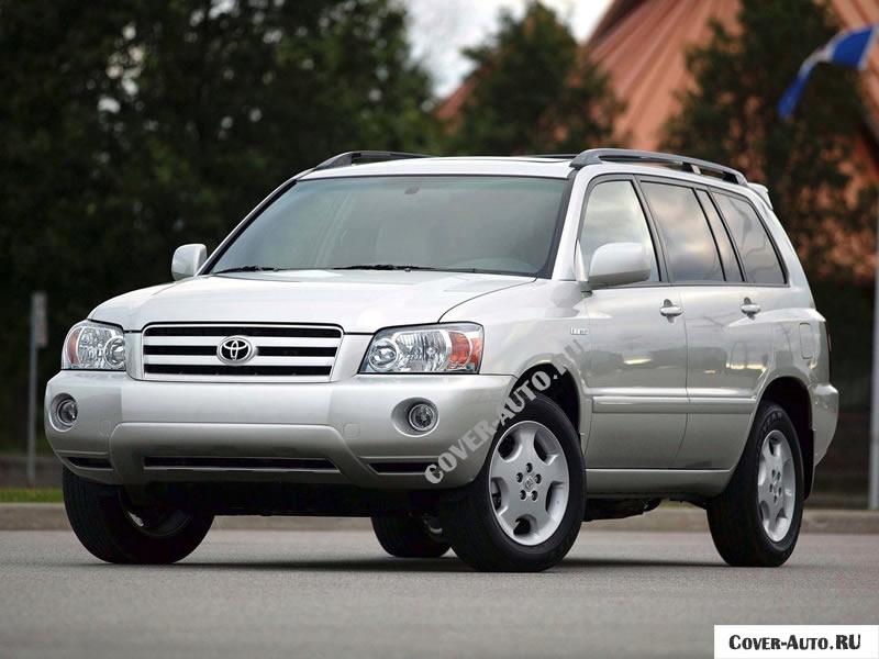 Тойота Хайлендер с 2002-2007 г.в.